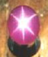 Picture of a star sapphire cabochon.